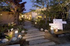 新たな取組み「町屋と庭づくり」