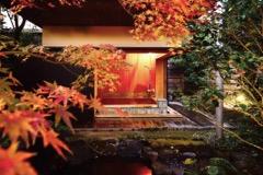 温泉を愛する人の家